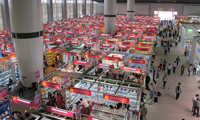 canton-fair1